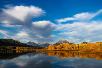 Win an Unforgettable Fall Trip to Jackson Hole From EcoTour Adventures and our Partners!